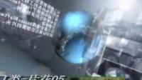小火柴AE模板I类视频预览