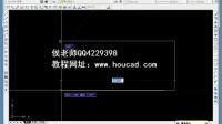 cad教程十天学会侯老师,cad2007教程完整版