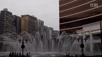 澳門永利酒店水舞Wynn Macau永利澳門