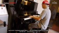 青岛珠江钢琴价格_青岛珠江钢琴哪里买_天合琴行珠江总代理