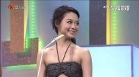 ATV 2014 亞洲小姐大中華總決賽.ATV.Ms.Asia.Pageant.2014
