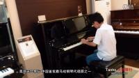 雅马哈钢琴怎么样_青岛雅马哈钢琴哪里买_天合琴行总代理