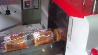 厦门老式面包包装机Old bread packaging machines in Xiamen,泉州肉松面包卷包装机,漳州毛毛虫面包包装机