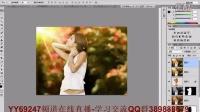 [PS]IT部落窝photoshop全面精通班课程学习、PS基础、PS海报、PS综合案例、抠图、调色