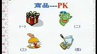 小学品德与社会四年级优质课视频上册《逛商场》苏教版_李老师