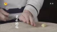 青椒茶油羊肚菌 141004