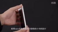 国产iPhone6 苹果6代 鉴宝大会 (求围观)