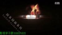 AE教程企业宣传片开场通用视频 梦想震撼火焰燃烧AE片头模板 高清片花_高清