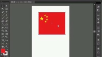 刘丽娜平面设计专辑 AI视频教程 AI字体设计 AI包装设计4