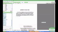 [PS]平面设计photoshop教程字体设计中文超清免费视频教程 第一课1小节