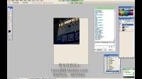 [PS]平面设计photoshop教程 vi设计 中文超清免费视频教程 第一课2小节