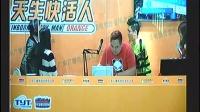 天生快活人20141107(钟明秋发烧献唱,鬼故事优秀选)