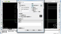 CAD中级考证 图形属性 3-18