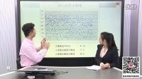 2014河南省招警、政法干警面试分数线分析