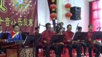 湄洲岛潮音乐队1 【风雅颂】莆田首届老年教育十音八乐展赛