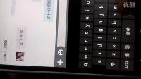 威廉希尔app安卓卖家小媚儿家手机输入不了字视频