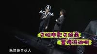 """冯绍峰期待结婚 Rain浪漫招数助你""""脱光"""" 141107"""