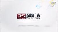 VideoHive 1520 Fluid Ident 流体动态水墨logo演绎AE模板