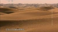 狂野阿拉伯—风沙星辰 141107