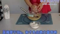 蔓越莓饼干_80吃货客栈http://shop113914138.taobao.com