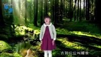 昆明天资口才周六下午一班刘雨琰第一次录制《小种子》