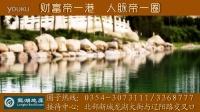 龙湖·帝一港商业街招行广告