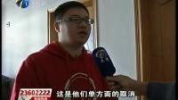 亚马逊肆意砍单 科沃斯 cen360 天津电视台