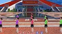 最新广场舞大全 2014最新广场舞大全 广场舞《爱拼才会赢》
