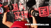 家庭哑铃健身 胸部训练 31