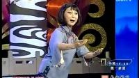 视频: 新编洪湖赤卫队安娜请你加入QQ秦腔女神任小蕾粉丝群 206746955