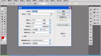 [PS]photoshop基础教程ps入门教程视频1.3打开图片文档