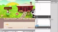 21.Dreamweaver CC教程:创建复合CSS样式 群:375029893