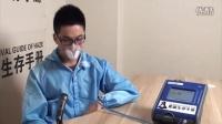 雾霾生存手册:totobobo口罩泄漏率测试