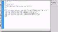 51.Dreamweaver CC教程:实现文本滚动效果 群:375029893