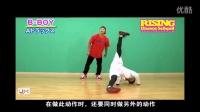 上海caster街舞_街舞学习班_街舞好学吗