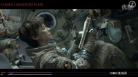 科幻巨制《地心引力Gravity》 航天仓场景制作花絮