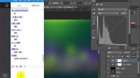 [PS]ps平面设计教程photoshop基础入门视频教程:扁平化设计