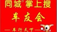奥巴马宣布中国赴美商务游签证延至10年!
