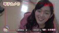 【古川穗香吧】12月2日开始的租赁DVD「一吻定情2」特典映像1(中字)
