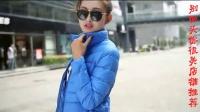艾提亚2014新款短款韩版轻薄款羽绒服女修身外套女款立领大码棉服