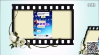 视频: 华芝国际艾米团队 河北总代牛佳星V:Njx8968698 生命之源排毒