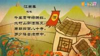 江南春-杜牧