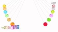 视频: 珀薇超膜七彩面膜总代招代理,微信:13631324336