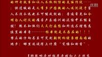 乐享50+唱我预赛v预赛全集北京金秋合唱团--的色彩教程视频画头发图片