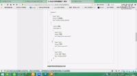 微信公众平台开发视频教程第4讲(开发模式下自定义菜单的操作)