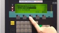 如何使用AOP30面板无编码器矢量控制调试G150变频器