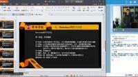[PS]ps平面设计教程photoshop基础入门视频教程 PS滤镜之动感背景