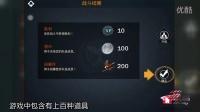 《饥饿游戏 施惠国崛起》官方第一款角色扮演类卡牌策略手游评测