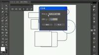 AICS6教程 AI视频教学 AI平面设计 AI全套教程3