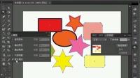 AICS6教程 AI视频教学 AI平面设计 AI全套教程7